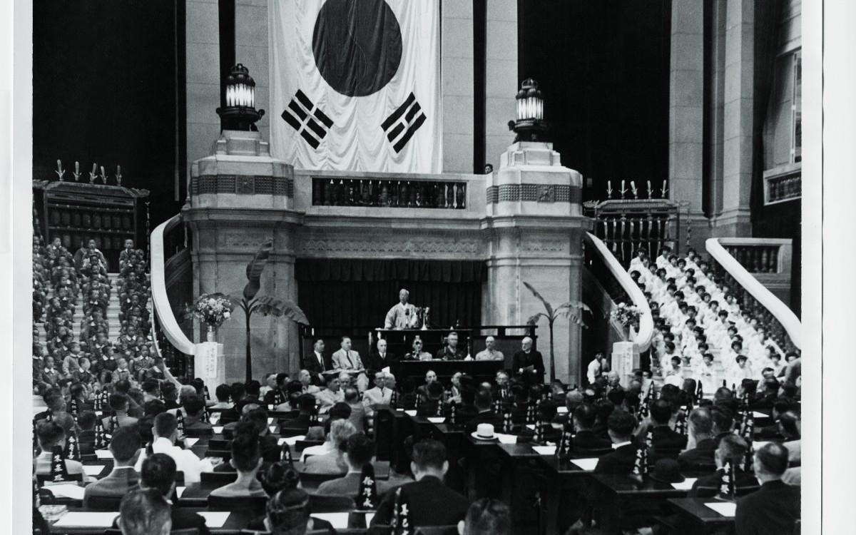 제헌국회 개헌식 (1948년5월31일)<br />