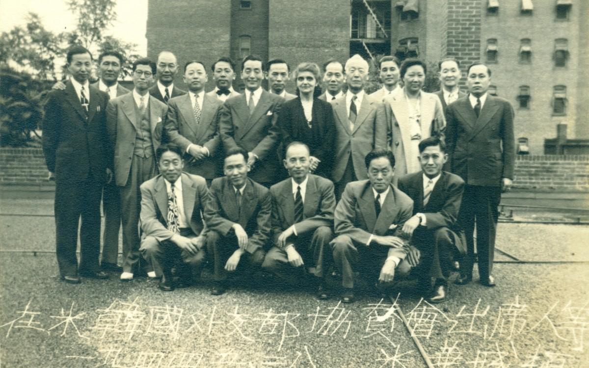 구미위원부를 후원한 워싱턴 주미외교위원부협찬회 일동 (1944년 5월 28일)<br />이승만의 외교활동을 지원하였다.