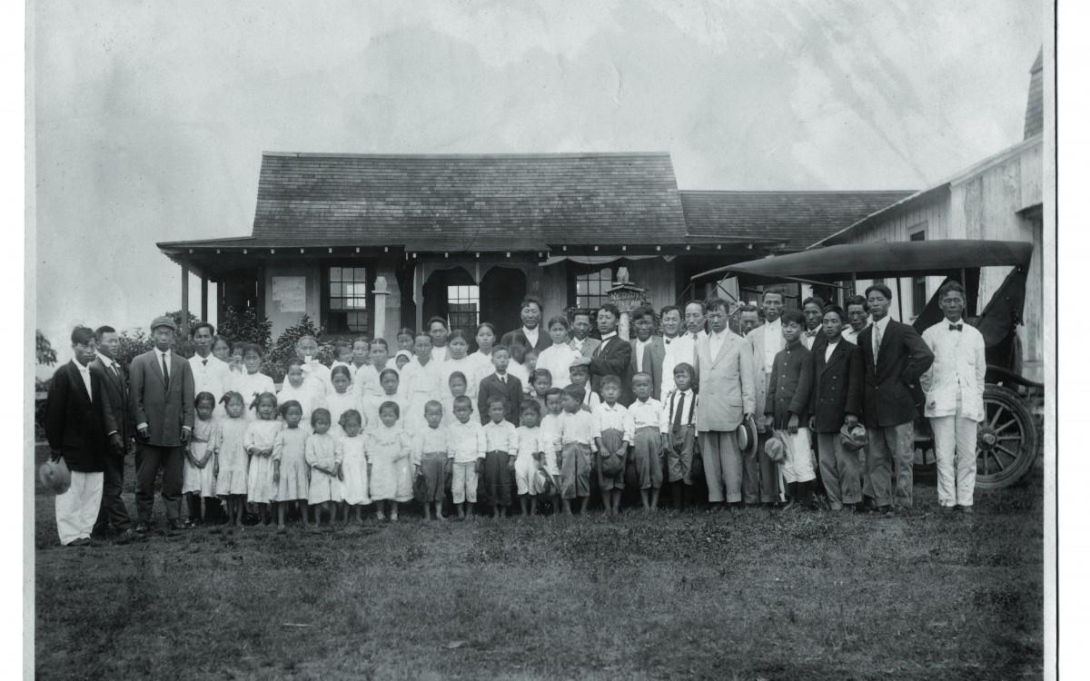 1913년 하와이 교민들과 함께<br />
