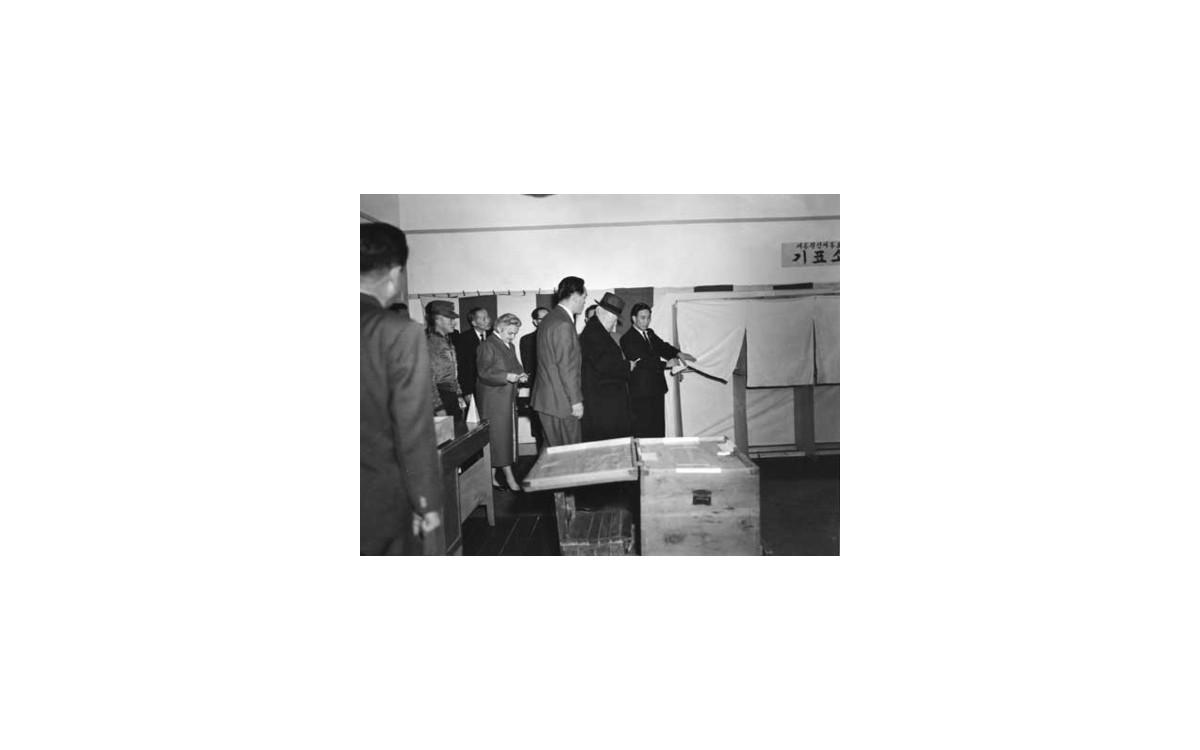 제4대 대통령 선거 (1960년 3월 15일)<br />