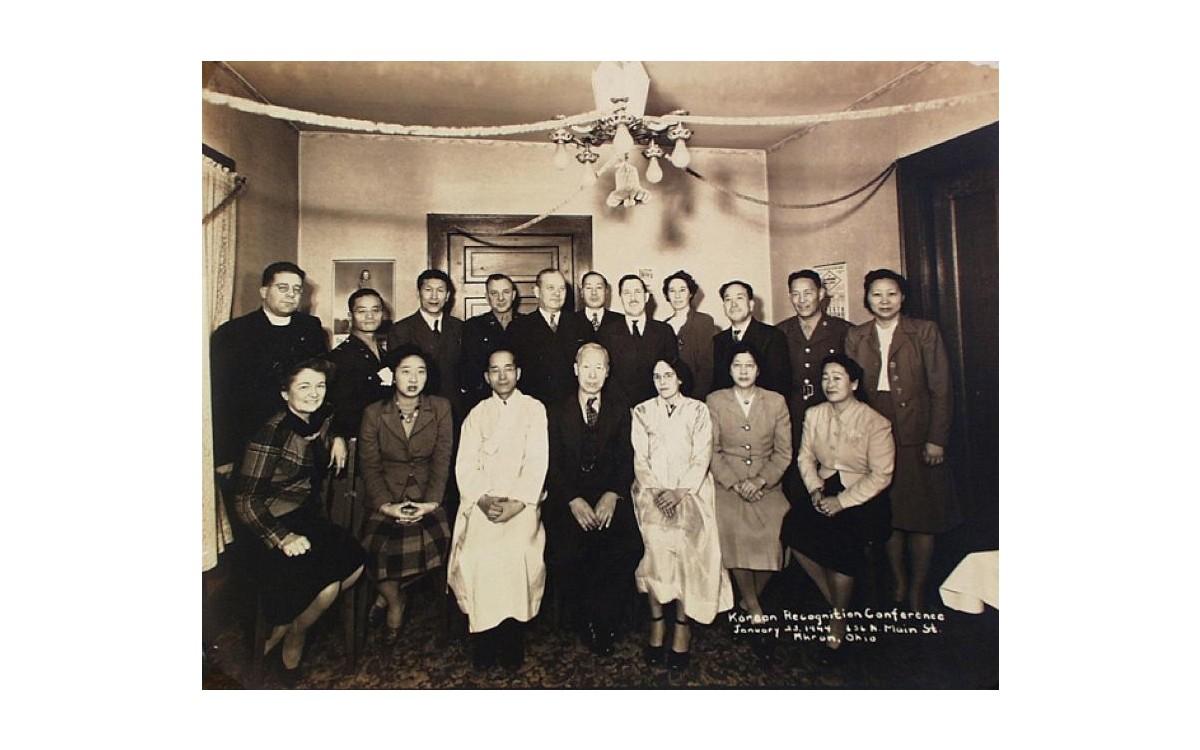 미주 대한민국 임시정부 승인 후원회 모임 기념 (1944년 1월 23일)<br />