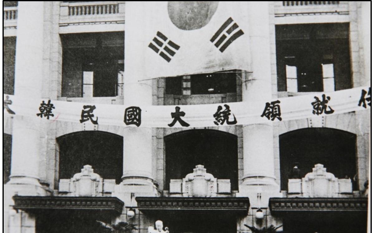 중앙청 광장에서 열린초대 정∙부통령 취임식 (1948년7월24일)<br />