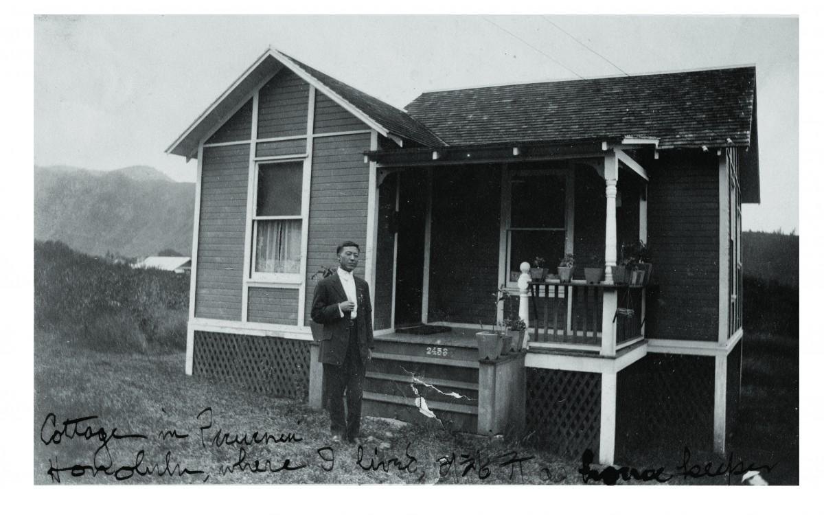 1913년 하와이에 정착을 시작할 당시 이승만 박사가 살았던 작은 집<br />동포들의 성금으로 활동해야 했던 그는 언제나 최저 수준의 생활을 해야 했다.
